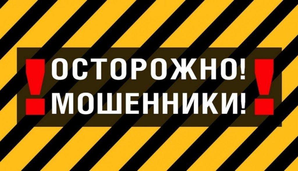 ПК МедФарм - фальшивый КПК, pkmedfarm.ru